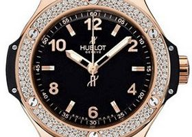 Hublot Big Bang Quartz Rose Gold