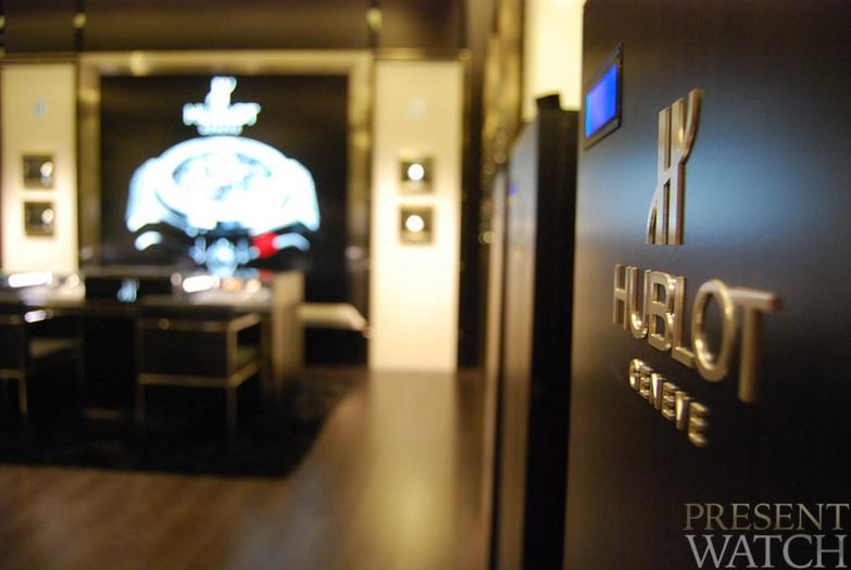 Hublot boutique geneve