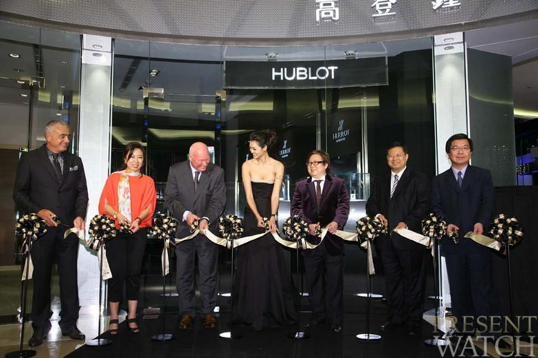 Hublot boutique taiwan