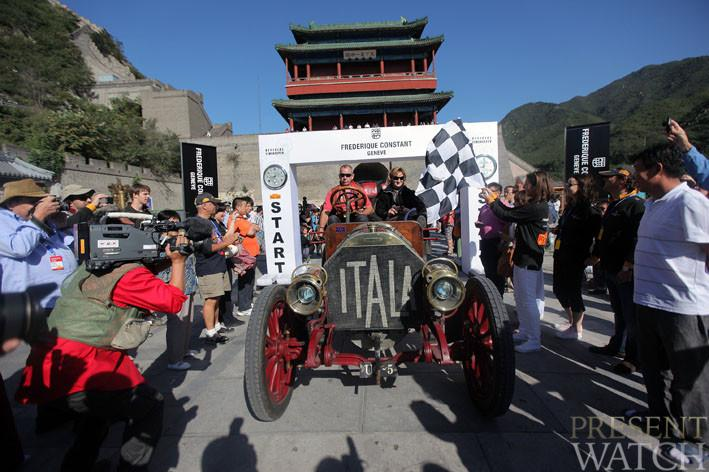 The Peking to Paris Motor Challenge 002