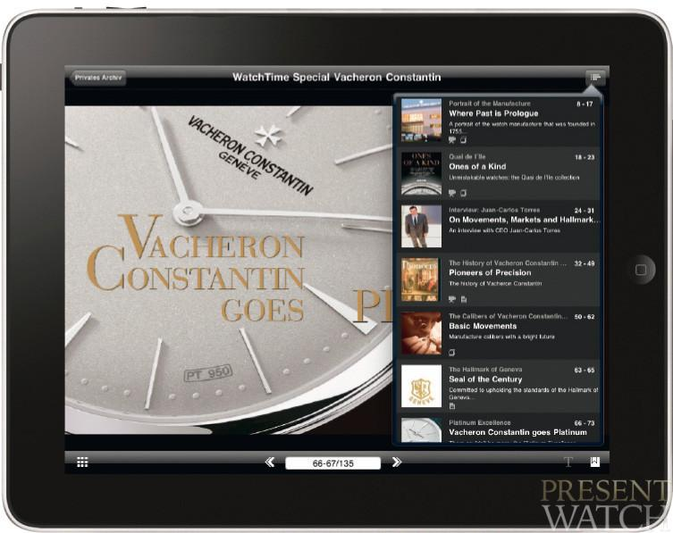 The WatchTime iPad-Application 002