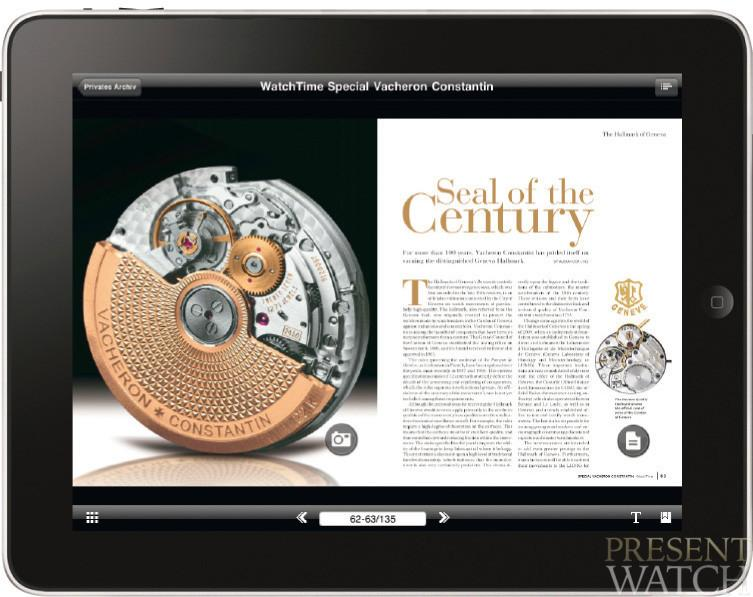 The WatchTime iPad-Application 005