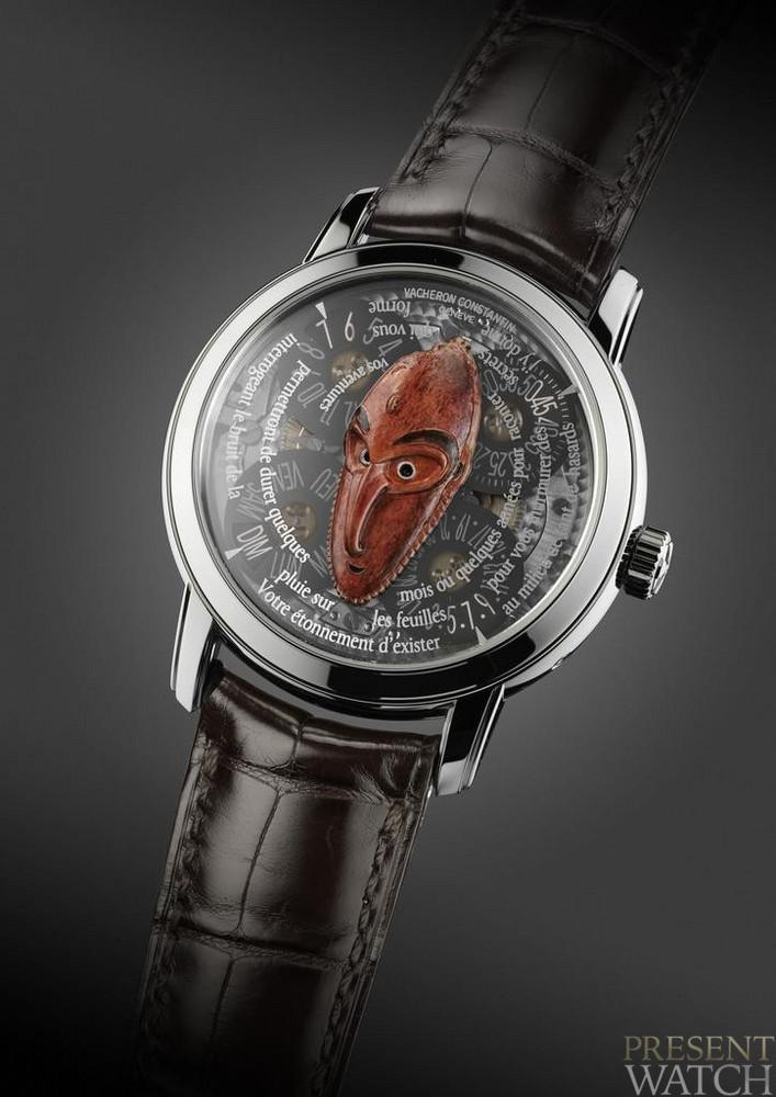 Les masques watches