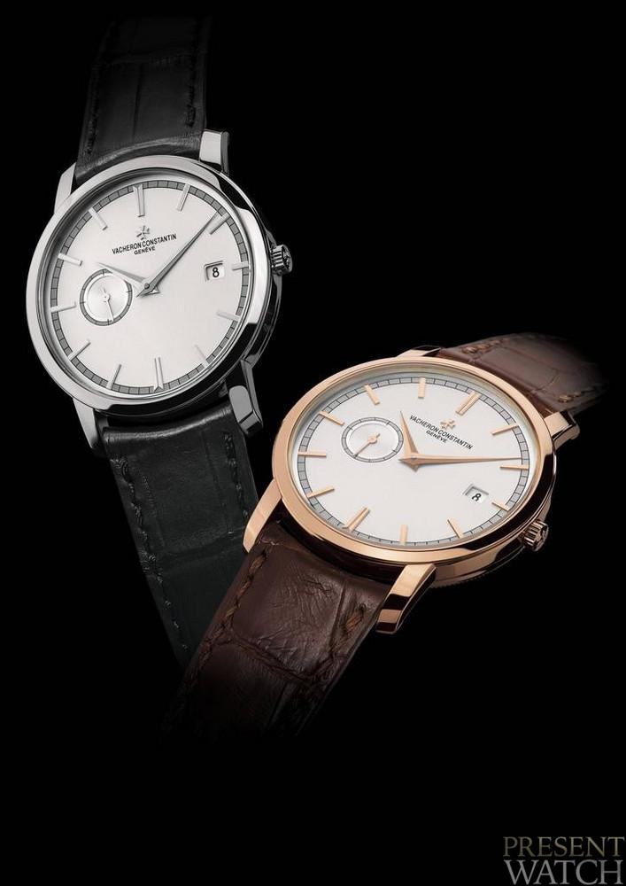 THE PATRIMONY COLLECTION CLASSIC