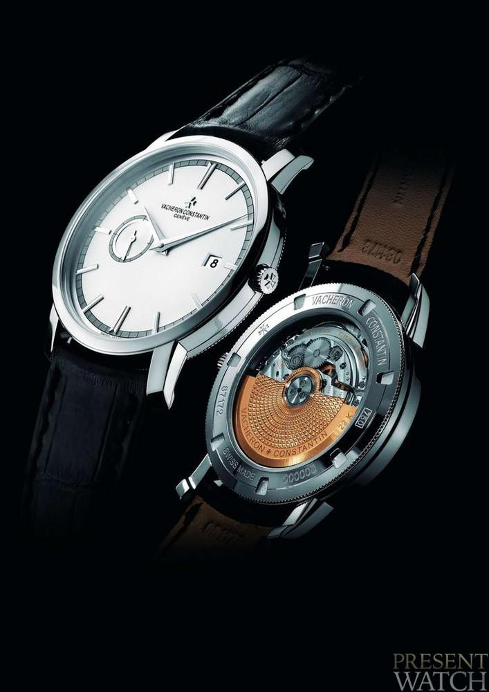 THE PATRIMONY COLLECTION CLASSIC AND TIMELESS 10