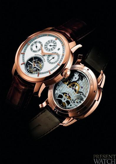 THE PATRIMONY COLLECTION CLASSIC AND TIMELESS 11