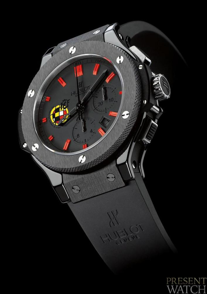 BIG BANG RED LIMITED EDITION