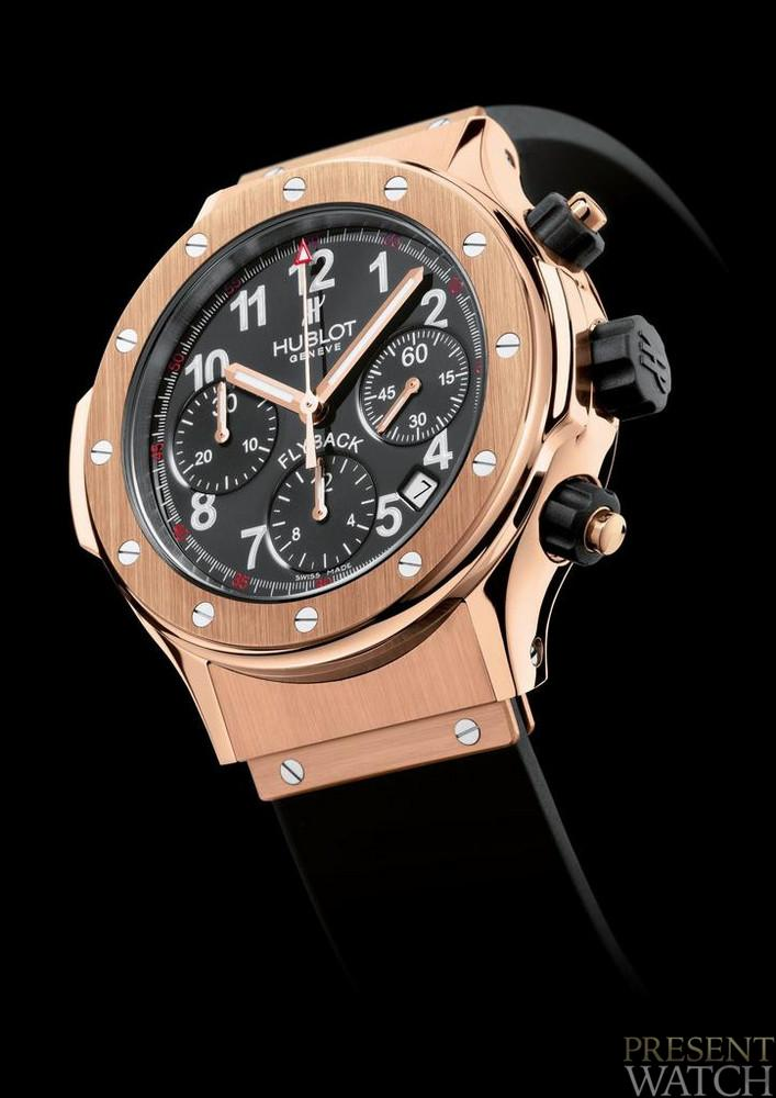 HUBLOT CLASSIC COLLECTION RED GOLD FLYBACK