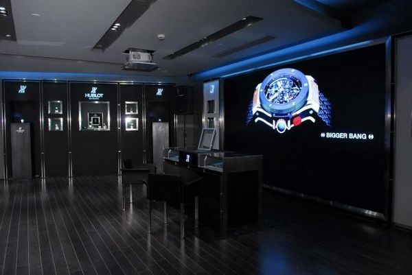 Boutique Hublot Watch