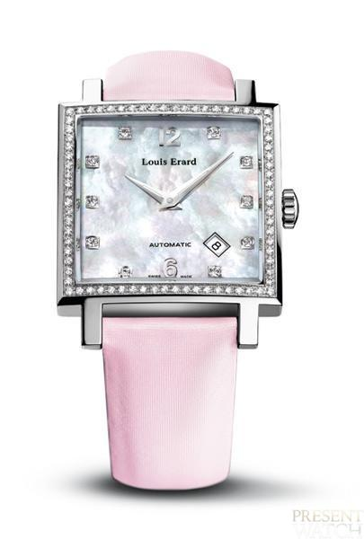 Carree Diamonds by Louis Erard (pink)