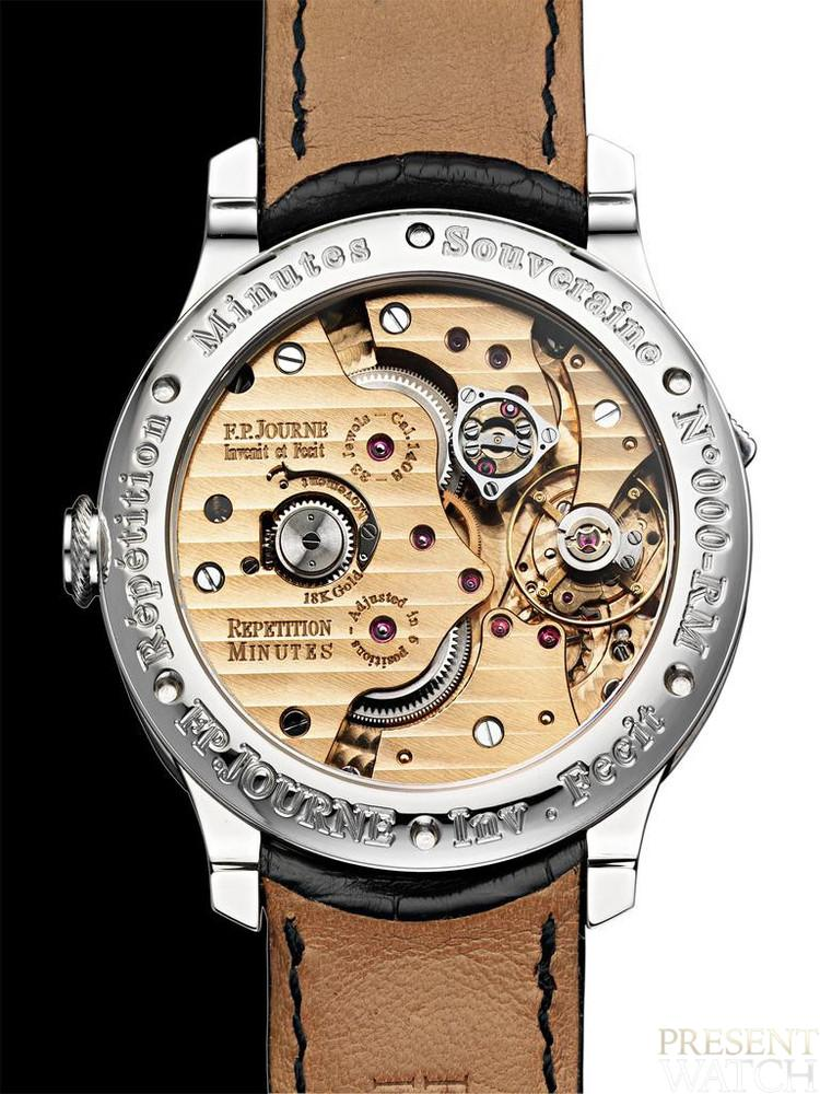 Repetition minute souveraine by FP Journe (back side)
