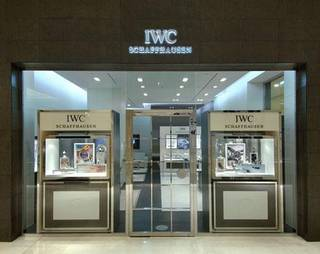 IWC Boutiques in Malaysia