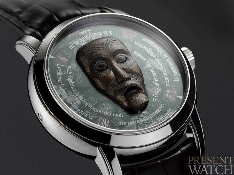 Vacheron Constantin OCEANIA - INDONESIA (close up)