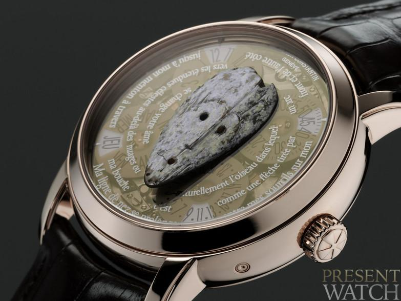 Vacheron Constantin 2009 AFRICA - GABON (close up)