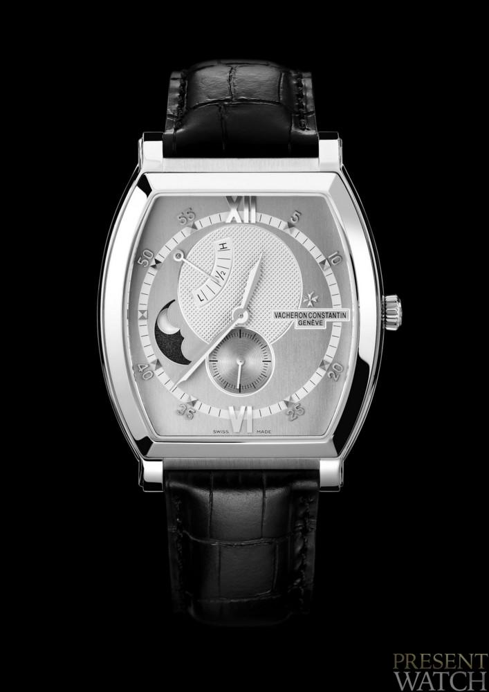 Vacheron Constantin Power-Reserve