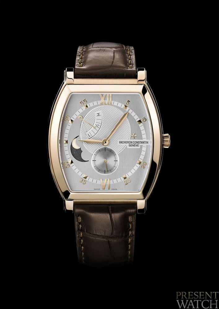 Vacheron Constatin: Malte Moon Phase and Power-Reserve