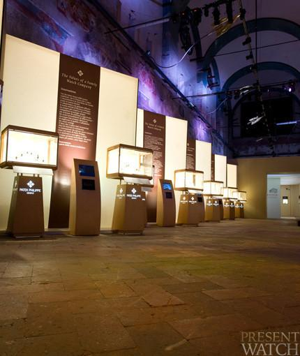 Patek philippe exhibition