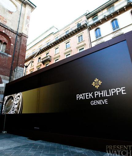 Patek Philippe Grand Exhibition 2009 5
