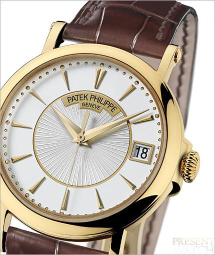 Patek Philippe Calatrava officer's watch 6