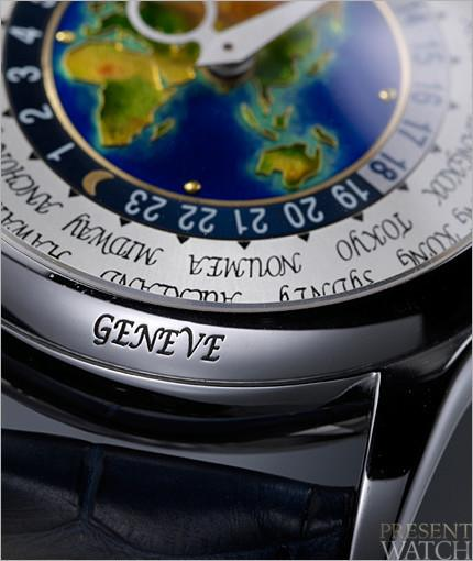 Patek Philippe World Time watch 4