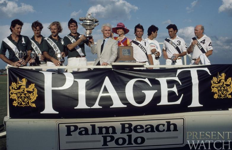Piaget Polo, a legendary team