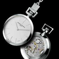 Excellence Platine Patrimony Contemporaine pocket watch by Vacheron Constantin