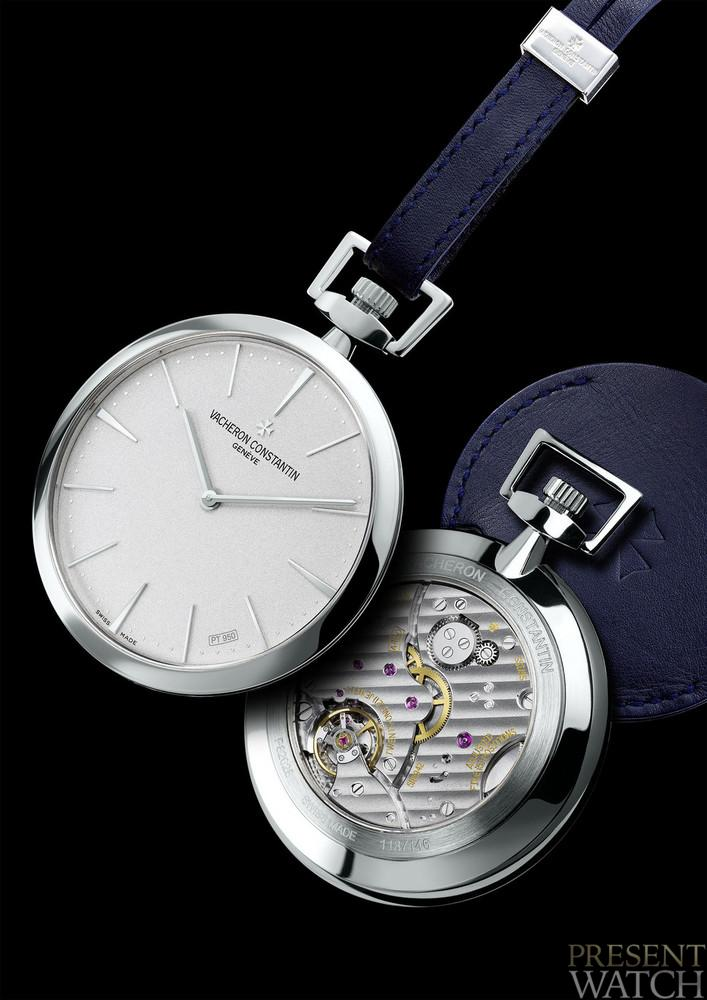 Excellence Platine Patrimony Contemporaine pocket watch