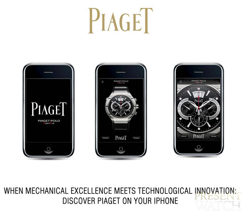 DISCOVER PIAGET ON YOUR IPHONE