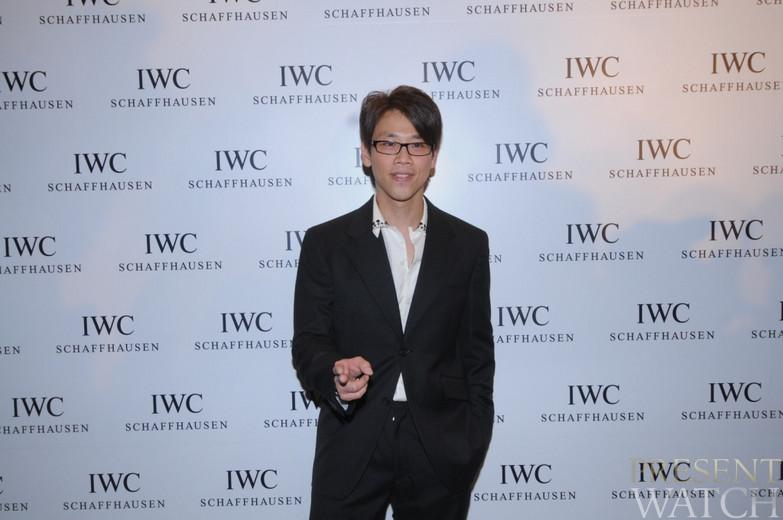 IWC Boutique Opening 002