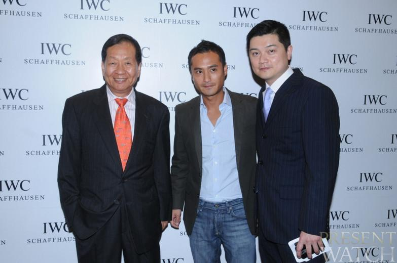 IWC Boutique Opening 007