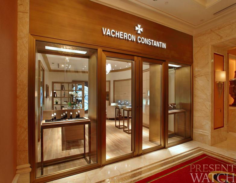 Vacheron Constantin Unveils its new Boutique at Wynn Macau