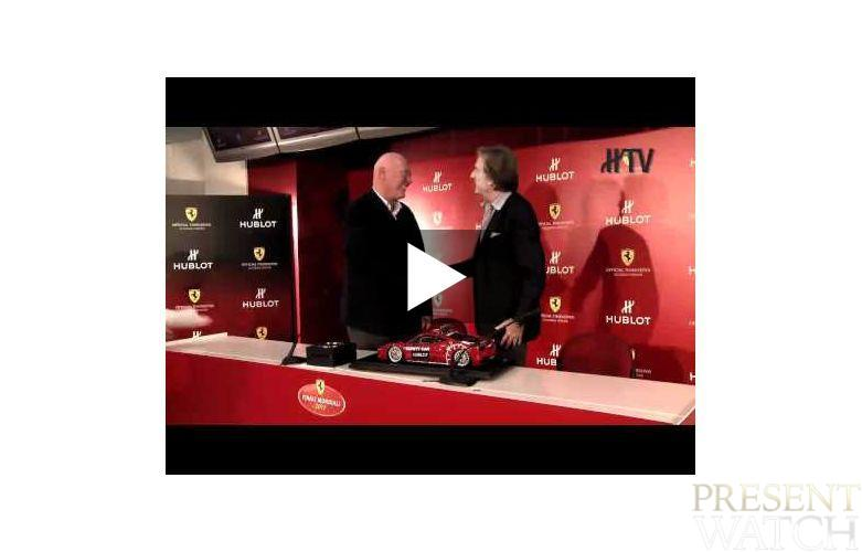 FERRARI - New Global Partnership with HUBLOT -Video
