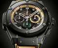KING POWER USAIN BOLT WATCH
