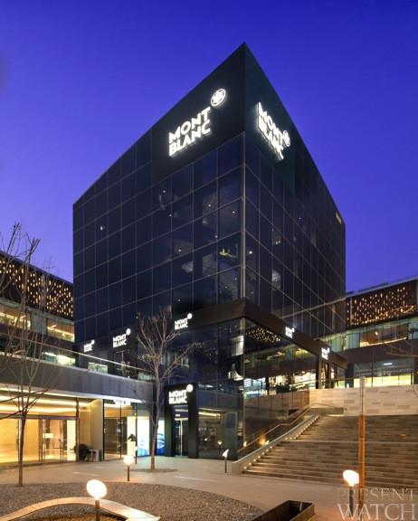 The Montblanc Concept Store in Sanlitun