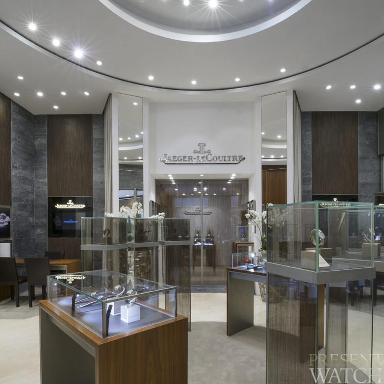 JAEGER-LECOULTRE BOUTIQUE IN BRASIL