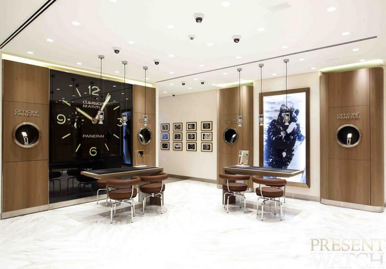PANERAI BOUTIQUE IN BRASIL