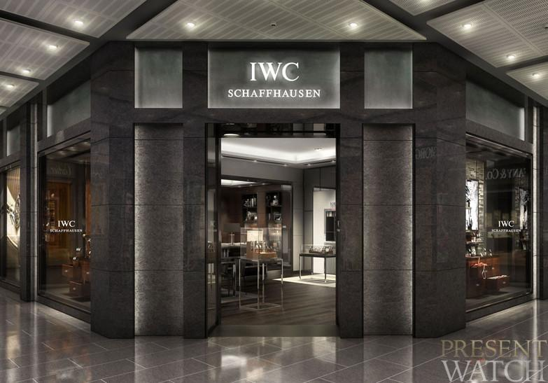 IWC BOUTIQUE IN BRAZIL