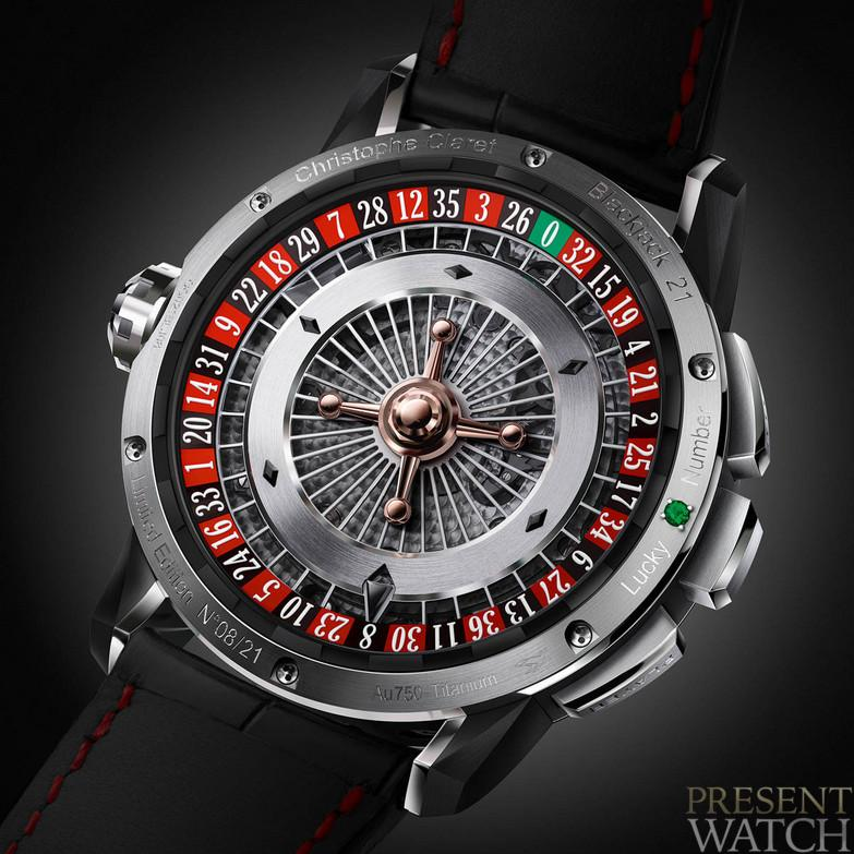 21 BLACKJACK WATCH