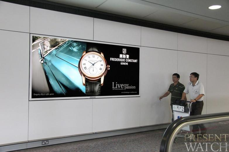 FRÉDÉRIQUE CONSTANT IN HONG KONG INTERNATIONAL AIRPORT