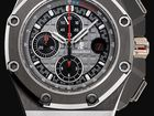 ROYAL OAK OFFSHORE CHRONOGRAPH TITANIUM
