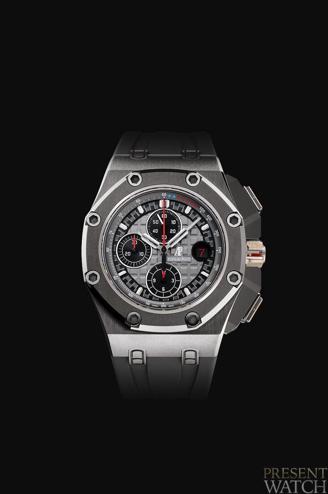 Royal Oak Offshore Chronograph Titanium Watch