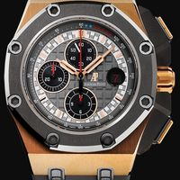 ROYAL OAK OFFSHORE CHRONOGRAPH PINK GOLD