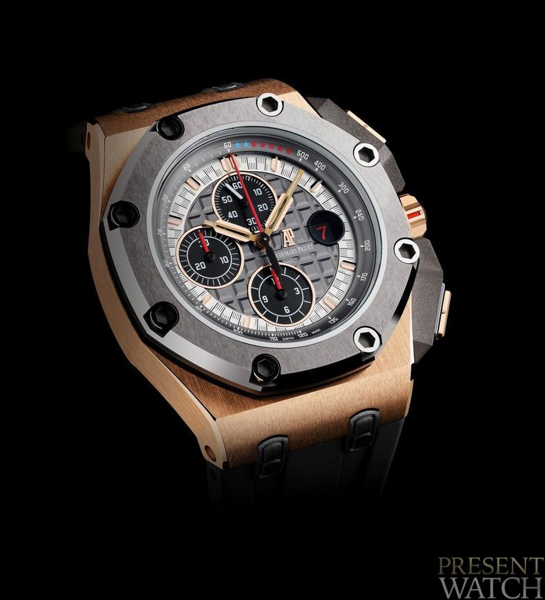 Royal Oak Offshore Chronograph Pink Gold Watch