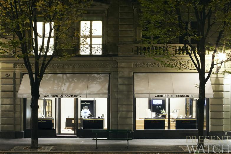 Vacheron Constantin boutique in Lucerne