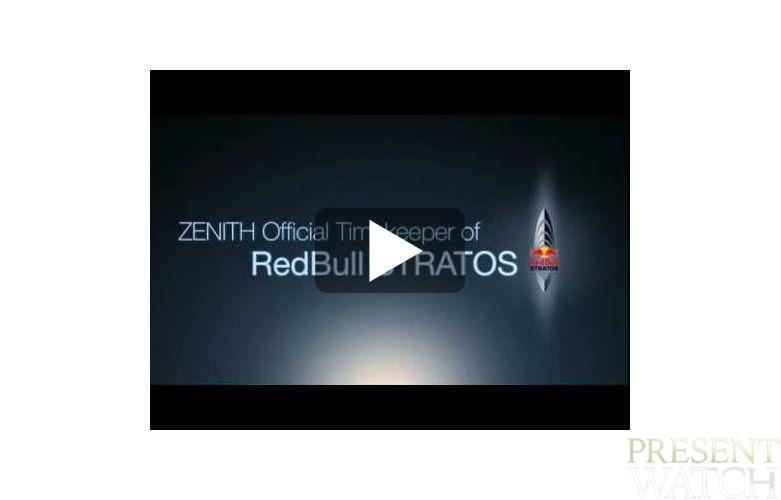 Zenith - Official Timekeeper of REDBULL STRATOS