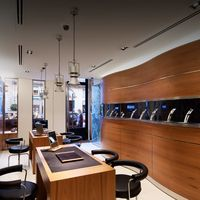 OFFICINE PANERAI BOUTIQUE IN PARIS
