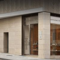 OFFICINE PANERAI BOUTIQUE IN BEIRUT