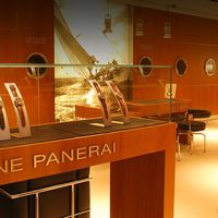 OFFICINE PANERAI BOUTIQUE IN RIYADH