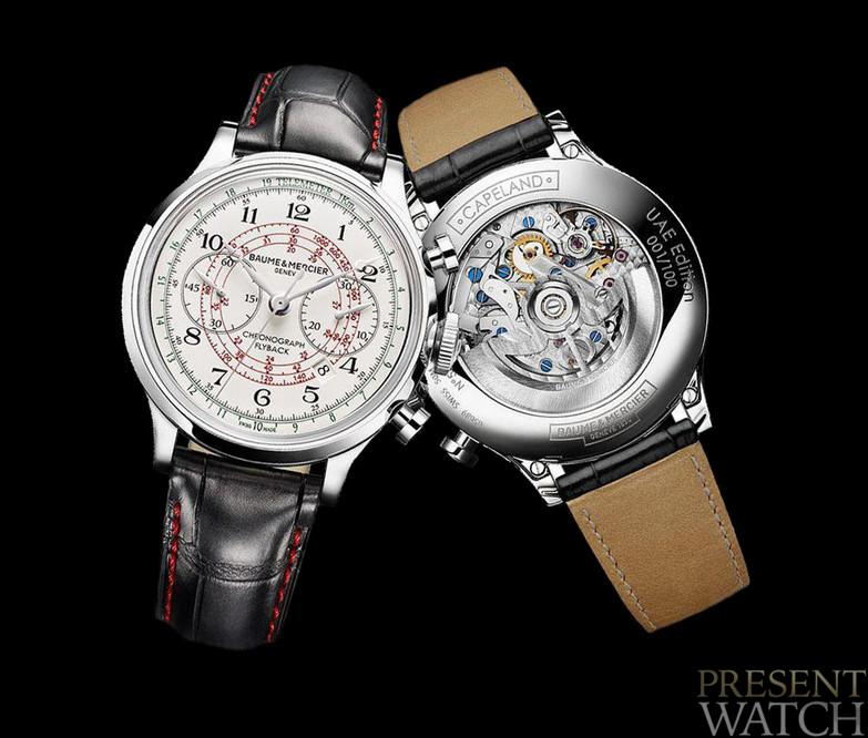 BAUME MERCIER CAPELAND CHRONOGRAPH FLYBACK