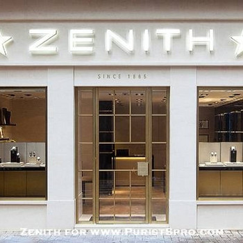 Zenith Boutique in Hong Kong